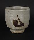 Yunomi (Tea Cup,) Hamada Shinsaku, Mashiko