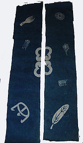Tsutsugaki Futon-ji Panels, Indigo, Tea Ceremony Items