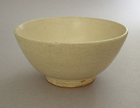 Ceramic Bowl, Burma, ca. 14th-16th C.