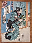 Utagawa Kuniyoshi Woodblock Print, ca. 1830's