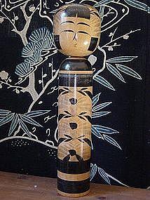 Kokeshi, Japanese Folk Toy, Akiu Onsen