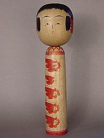 Kokeshi, Japanese Folk Toy, Yamagata-kei