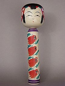 Kokeshi, Japanese Folk Toy, Tougatta-kei