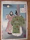 Yoshitoshi Woodblock Print, Suzaku Gate Moon, 1886
