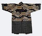 Kasuri Boy's Kimono, 47 Ronin Pattern Lining, Japan