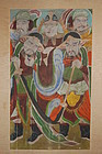 Painting, dignitary with guardians, Korea 19th century