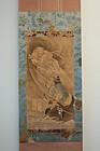 Scroll painting, Watanabe no Tsuna, Hoko, Japan, Meiji / Taisho era