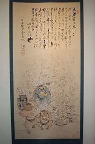 Scroll painting, Emma O, skeletons, Japan, Meiji/Taisho era