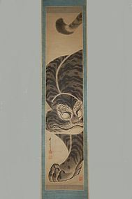 Scroll, tiger, Nagasaki, Watanabe Shusen, Japan, around 1800