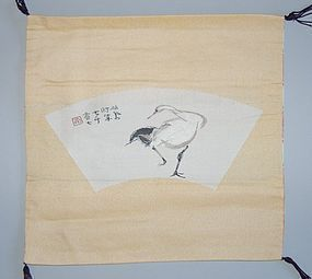 Silk fukusa cloth, brocade, fan with crane, Seiho, Japan 20th c.