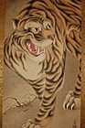 Hanging scroll, tiger, Bunpo, Japan Edo period, 19th c