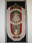 Scroll painting of Ryobu Dainichi, Japan 18th c.