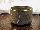 Asahi tea bowl, stoneware, Japan 20th century
