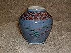 Blue porcelain jarlet, Imari, Japan 19th c.