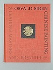 Book: Osvald Siren, Chinese painting, facsimile, 1973