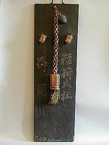 Shop sign for shrine implements, Japan, Edo period