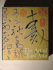 Book: Gabriele Fahr-Becker, The Art of East Asia, 1999