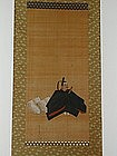 Scroll painting, court noble, Japan, 19th century