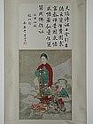 Scroll painting, Buddha on dragon fish, China, 18th c.