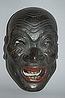 Mask of old man, paper mache, Japan, 19th century