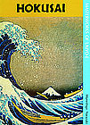 Book: Narazaki, Hokusai, 36 Views of Mt Fuji, 1982