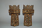 Pair of offering stands, lacquered wood, Japan, Meiji