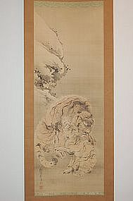 Scroll painting, tiger & cub, Kishi Ganku, Japan 18/19c