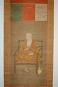 Scroll painting, Kobo Daishi, Japan, 19th c