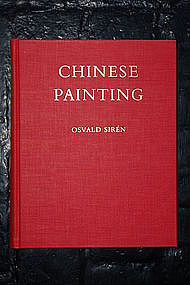 Book: Osvald Siren, Chinese Painting, 1956