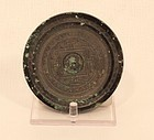 Chinese Han Dynasty 200 BC - 200 AD bronze mirror