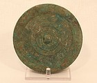 Late western Han Dynasty bronze mirror with inscription