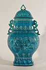 Chinese antique archaistic form molded urn in turquoise glaze