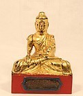 Chinese 19thc water gilt wood Buddha