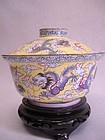Vintage Chinese Canton enameled lidded bowl with Dragons