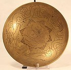 Antique Chinese Chased brass shallow Bowl with Dragons