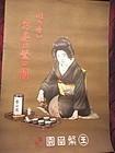 Japanese vintage poster tea