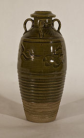 Chinese Song Style olive glazed Lug Handled Jar
