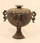 Antique Chinese Archaistic Bronze Pedestal Vessel
