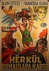 Alan Steel Movie poster Hercules Against Rome lithograph poster