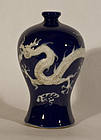 Yuan Style Cobalt Glazed Vase with Raised Biscuit Dragon
