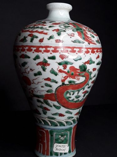 Chinese Copper Red Blue and Green Meiping urn in the Yuan Style