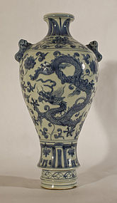 Chinese Blue and White Decorated Meiping with a 5 Claw Dragon
