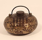 Vintage Chinese Brass Hot Water Bottle