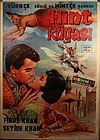 Ali Baba like Turkish Lithograph Movie Poster
