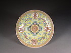 Chinese imperial yellow porcelain dish