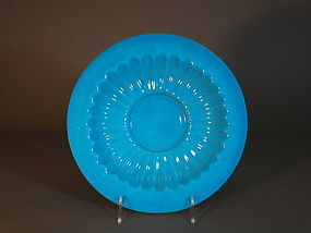 Chinese Beijing glass dish