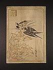 Original woodblock print by Sugakudo (active 1850s-60s)