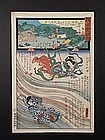 Original woodblock print by Kunisada and Hiroshige