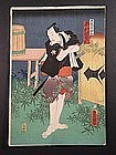 Original woodblock print by Kunisada (1786-1864)