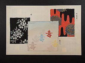Original woodblock print, artist unknown